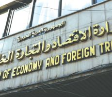 وزارة الاقتصاد: السماح بتخليص البضائع بصور الوثائق الأصلية شهرين إضافيين