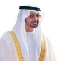 لماذا رفض محمد بن زايد حضور مراسم توقيع اتفاقية السلام بين الإمارات وإسرائيل؟