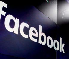 فيسبوك لن تقبل إعلان أي طرف فوزه بانتخابات الرئاسة الأمريكية قبل النتيجة الرسمية