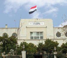 وزارة الصحة توضح حول المنصة المخصصة لحجز موعد إجراء اختبار كورونا