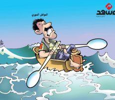 حال المواطن السوري