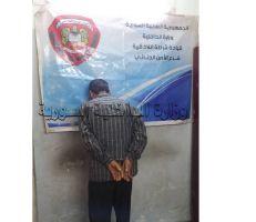 فرع الأمن الجنائي في اللاذقية يلقي القبض على قاتل ابنته خنقاً في قرية صنوبر جبلة