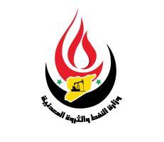 مصدر في وزارة النفط:  قرار رفع سعر البنزين جاء للتخفيف من فاتورة الدعم التي تدفعها الحكومة يومياً