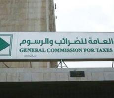 مدير عام هيئة الضرائب والرسوم: رواتب شريحة واسعة من العاملين في الدولة باتت بالحدّ الأدنى للضريبة وبعضها من دون ضريبة
