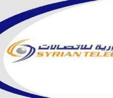 """""""الاتصالات"""" تفتح مراكزها أيام السبت لتسديد الفواتير"""