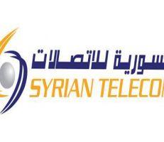 مدير السورية للاتصالات بحماة: إقبال كبير على طلبات الاشتراك بخدمة الإنترنت FTTH في المدينة