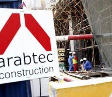 """""""أرابتيك"""" أكبر شركة مقاولات في الإمارت تعلن إفلاسها"""