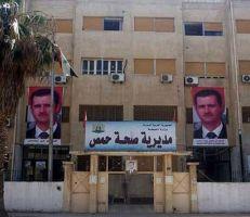 مدير الصحة المدرسية في حمص: ثلاث معلمات تم حجرهن وتلاميذ تغيبوا بسبب «الكريب» في مدرسة رائد الدربولي