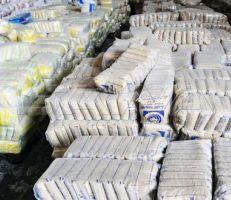 وزارة التجارة الداخلية وحماية المستهلك: بدء طلب مخصصات مادتي السكر والأرز على البطاقة الإلكترونية لشهري كانون الأول والثاني