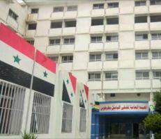 مشفى الباسل في طرطوس يعلن حالة التأهب لمنع تفشي كورونا..