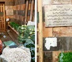 سامي مروان مبيّض: بيمارستان تاريخي في الصالحية تحول مستودعاً للخضار! (صور)