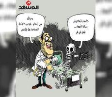 المواطن السوري