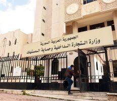 وزارة التجارة الداخلية تحظر المنتجين والمستوردين والباعة من التعامل بالمواد الفاسدة