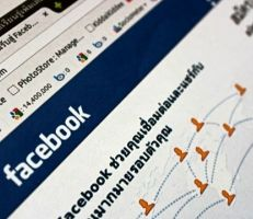 فيسبوك لن يوصي مستخدميه بالانضمام إلى المجموعات السياسية