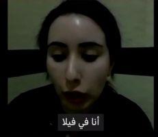ابنة حاكم دبي تقول أنها رهينة وتخشى على حياتها (فيديو)