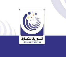 افتتاح صالة السورية للتجارة في جامعة البعث قريباً .