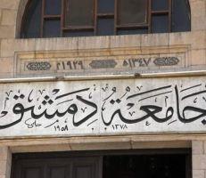 تنفيذاً لقرار مجلس الوزراء: وصول 10 أطباء دراسات عليا من جامعة دمشق إلى مشافي دير الزور