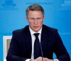وزير الصحة الروسي : لقاح جديد ضد كورونا قيد التطوير .