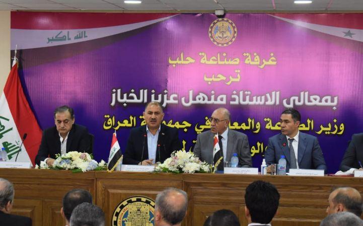 وزيرا الصناعة السوري والعراقي في حلب لبحث التعاون والتنسيق المشترك .