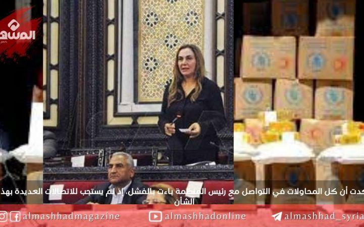 """""""الهلال الأحمر """" تمنع السلل الغذائية عن ذوي الشهداء.. والنائب ماري بيطار تثير القضية تحت قبة البرلمان!"""