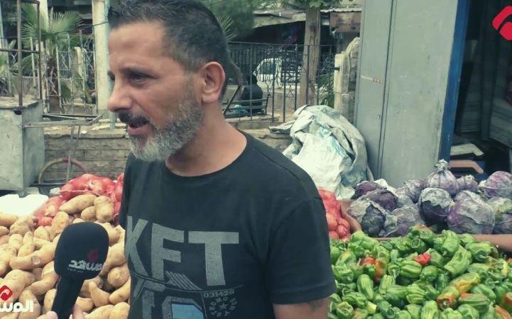 في الأسواق .. أسعار كاوية و مواطنون مستاؤون من تردي الأوضاع المعيشية (فيديو)
