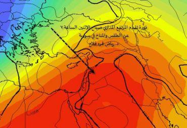 """أستاذ في علم المناخ لـ """"المشهد"""" : الحرارة أعلى من معدلاتها بنحو 6-8 درجات  والذروة يوم الإثنين القادم ."""