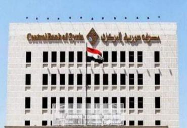 منها حملة دعم الليرة ولو بكلمة.. كيف أدار حازم قرفول المركزي