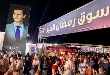 سوق رمضان الخيري يفتح أبوابه في حلب .