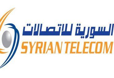 بعد خروجها عن الخدمة بسبب عطل في أحد الكوابل البحرية: السورية للاتصالات تعلن عودة 4 دارات إنترنت إلى الخدمة