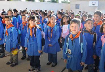 وزارة التربية تصدر تعميمها حول أقساط المدارس الخاصة وأهالي حلب يتساءلون ؟