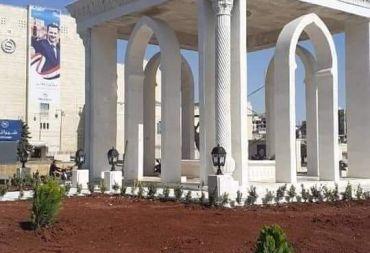 إعادة افتتاح دوار في حلب يطرح الكثير من التساؤلات .
