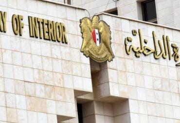 القبض على شبكة دعارة في دمشق