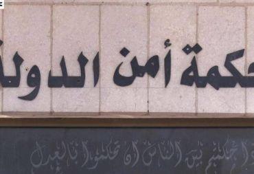 جريمة قتل الطالبة لانخفاض درجاتها تشعل مواقع التواصل بالأردن