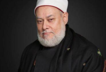 """فصل مفتي مصر السابق """"علي جمعة"""" من «الاتحاد العالمي لعلماء المسلمين» بسبب تصريحاته المثيرة للجدل"""
