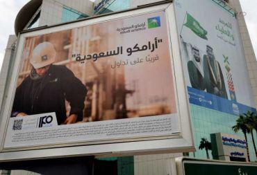 السعودية: شركة أرامكو تعتزم بيع المزيد من الحصص في أعمالها بمليارات الدولارات
