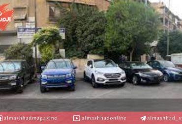 """""""سبب خفي"""" وراء ارتفاع أسعار السيارات في الأسواق السوريّة يكشفه أصحاب مكاتب بيع السيارات.."""