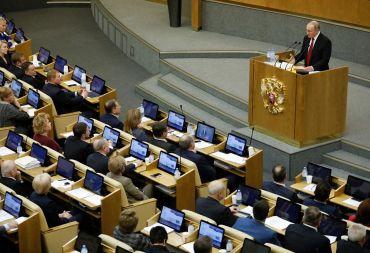 حزب بوتينيحصل على نحو 50% من الأصوات في انتخابات مجلس الدوما