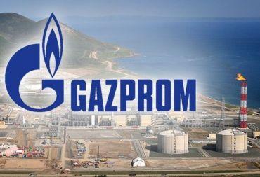 """""""غازبروم"""" ترفض الاتهامات بمنع إمدادات الغاز الطبيعي عن أوروبا"""