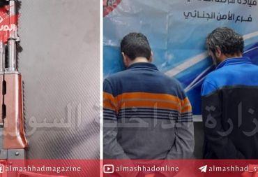 """اللاذقية .. القبض على قتلة المغدور """"رامي ديوب"""" بينهم مطرب شعبي ."""