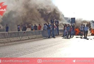 الرواية الكاملة لحادثة قطع اوتستراد حمص - طرطوس .