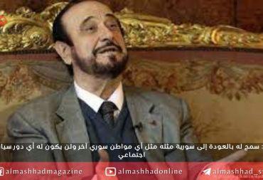 تفادياً لدخوله السجن في فرنسا.. رفعت الأسد يعود إلى سورية.. تفاصيل: