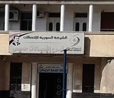 %95نسبة الأضرار في قطاع الاتصالات بالريف الشمالي بحمص