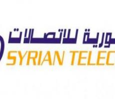 """""""الاتصالات"""" لافيسبوك سوري ولا مشغل ثالث حتى الآن"""