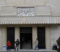 مدير مشفى دمشق الوطني ينفي نقص الأدوية وتوقف خدماته