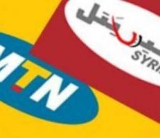 MTN وسيريتل تنفيان رفع تسعيرة المكالمات الخليوية