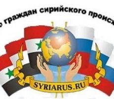وفاة مواطن سوري من دير الزور في موسكو بعد إصابته بفيروس كورونا