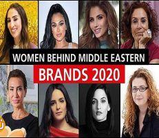 لبنان في المقدمة..  فوربس تعلن عن قائمتها لابرز رائدات الاعمال لسنة 2020