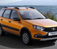 لادا المصنعة للسيارات تعلن عن سيارة كروس عملية ورخيصة