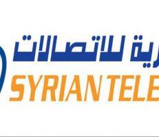 السورية للإتصالات: ديوننا على المشتركين 17 مليار وتحصيل الفواتير سيصبح شهرياً