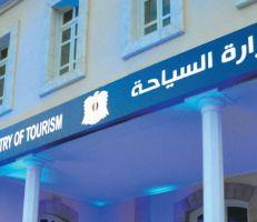 وزارة السياحة تمدد فترة استقبال طلبات الراغبين باتباع دورة أدلاء سياحيين